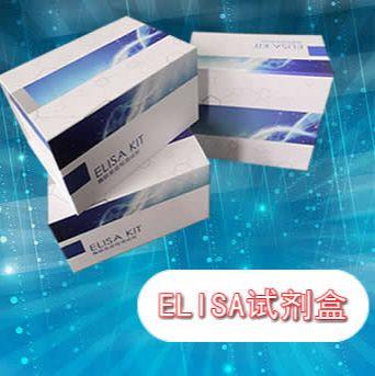 植物T2毒素ELISA检测试剂盒
