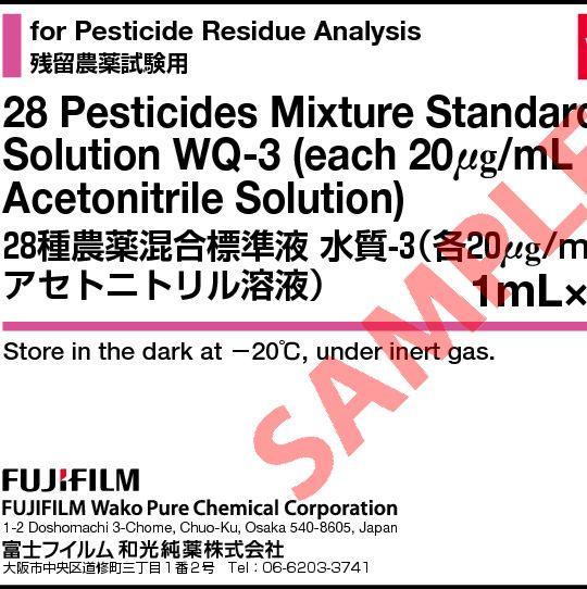 28种农药混标溶液 WQ-3