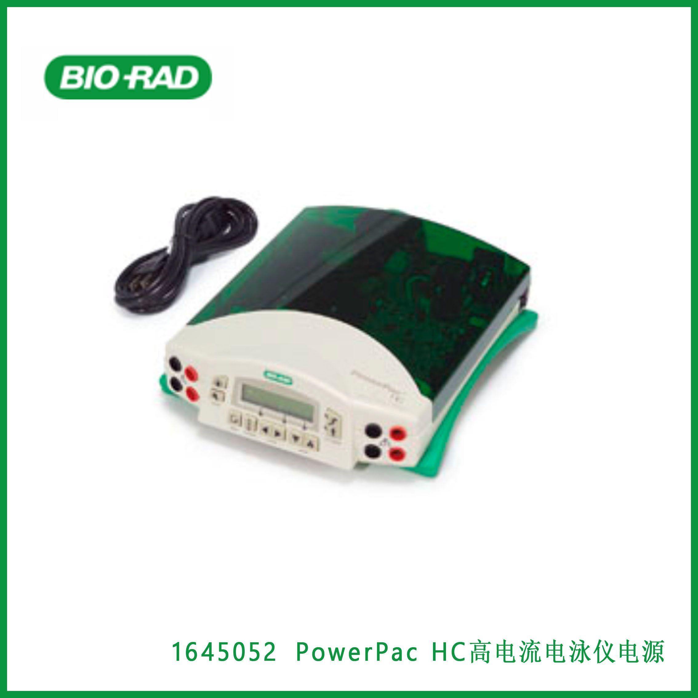 伯乐Bio-Rad1645052PowerPac HC Power Supply; 100 -120/220 -240V,PowerPac HC高电流电泳仪电源,现货