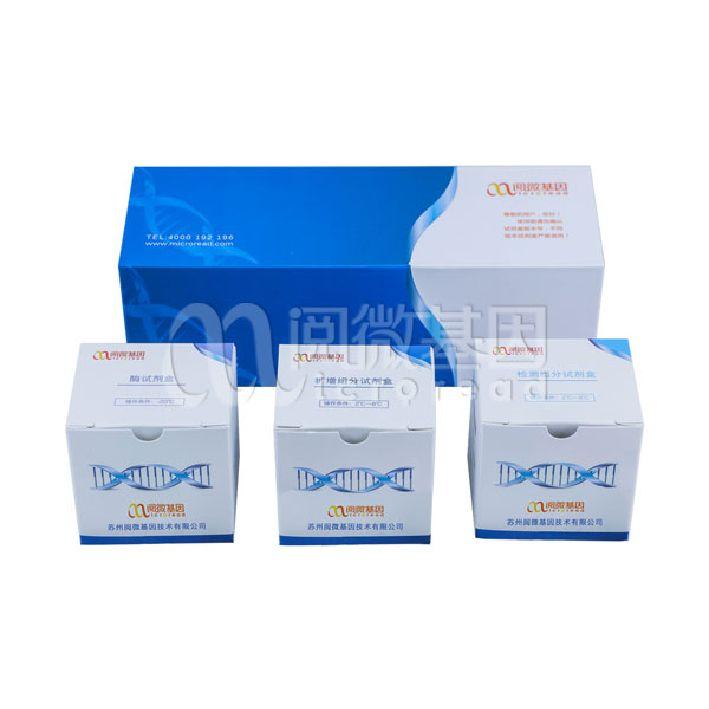 Microreader™ 28A ID System