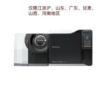 Shimadzu GCMS-TQ8040 NX 气质联用