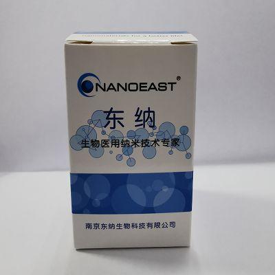 核酸提取硅羟基磁珠