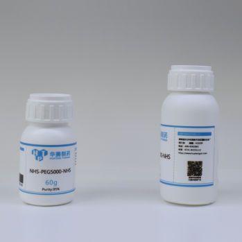 638-56-2/Cl-PEG3-Cl/PEG修饰/PEG衍生物