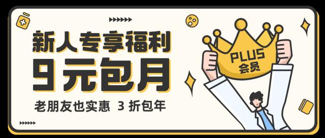 新用户福利900x383.png