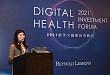 在路上,智云健康着力打造互联网+慢病管理的「中国样板」