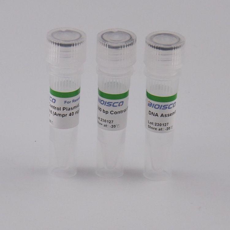 MC001-快速DNA组装预混液