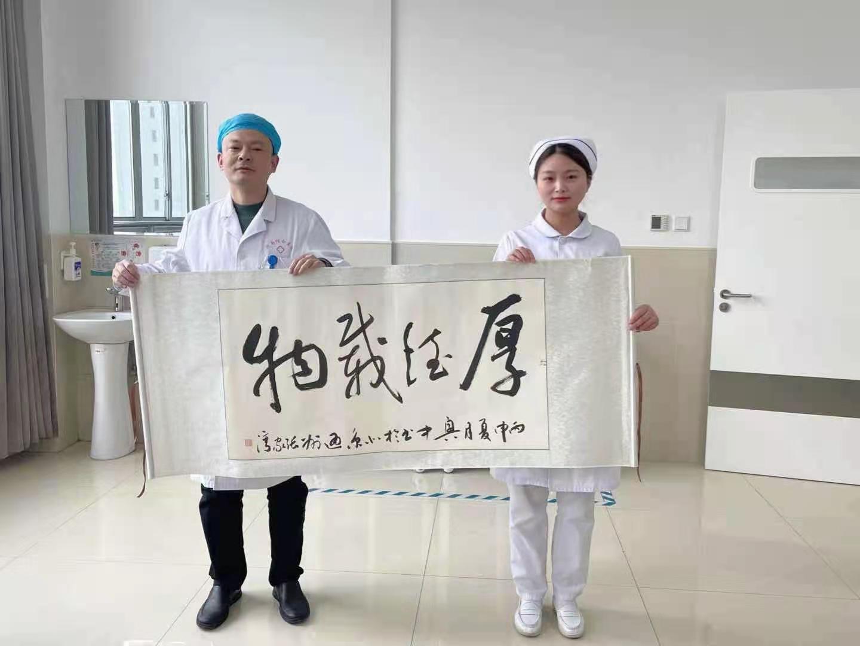 河南信合医院:这个小年有点「暖」