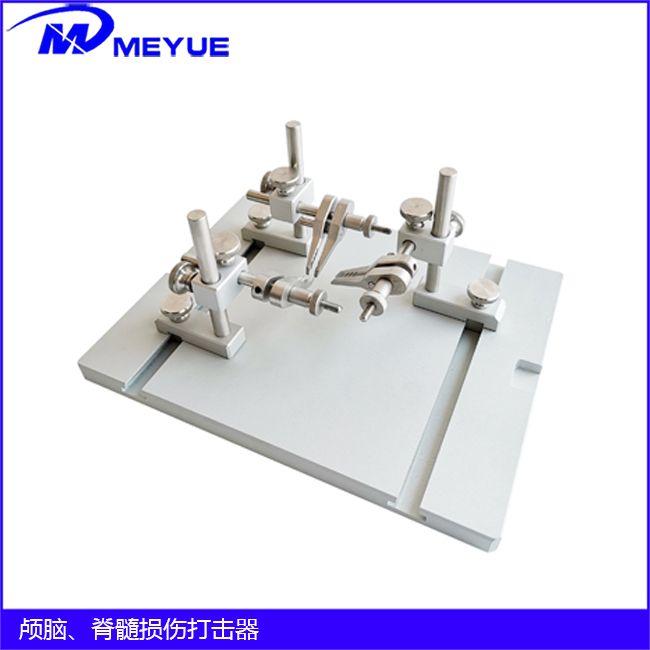 脊髓适配器