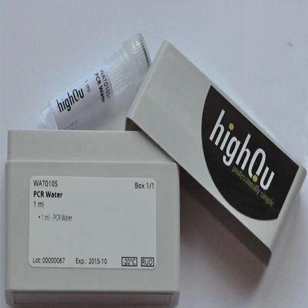 SampleIN™直接PCR试剂盒
