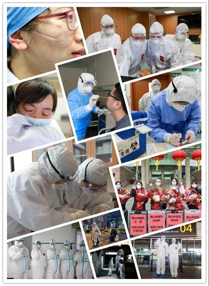 新春献词:踔厉奋发,迈向医院高质量发展新征程!