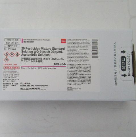 29种农药混标溶液 WQ-9,1mLx5A