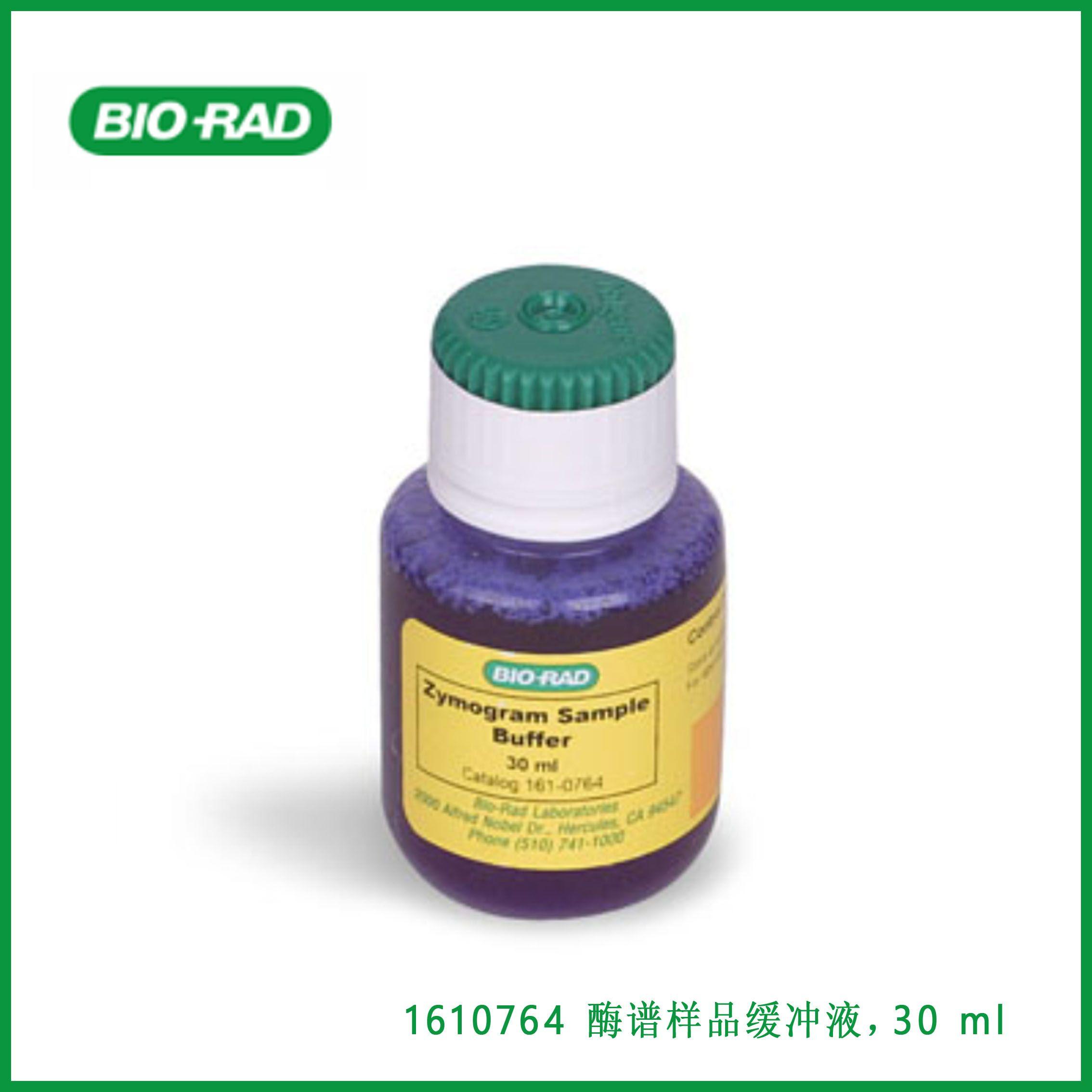伯乐Bio-Rad1610764Zymogram Sample Buffer, 30 ml,酶谱样品缓冲液,30 ml,现货