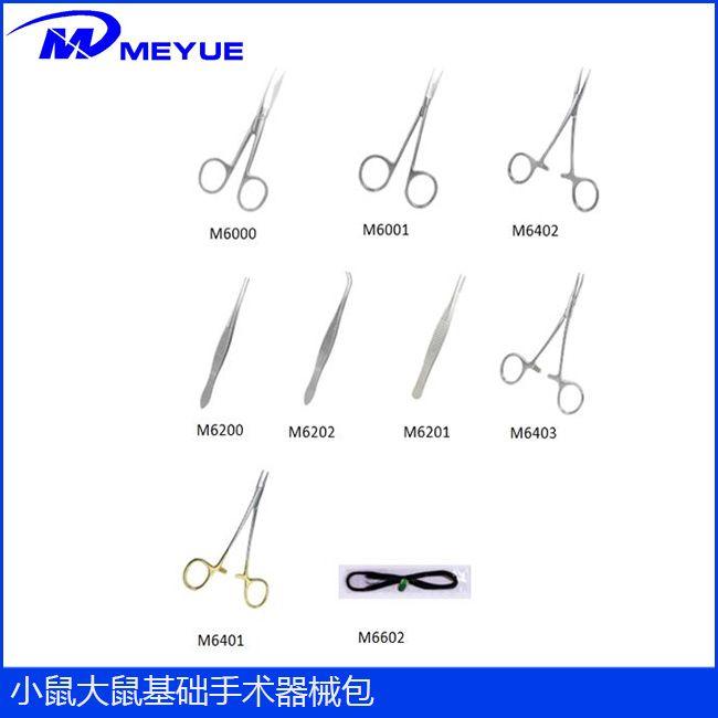 大鼠、小鼠、小动物基础手术器械包