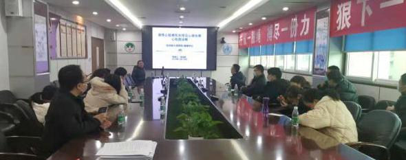 岳池县胸痛中心成功开展网络医院及院内系列培训