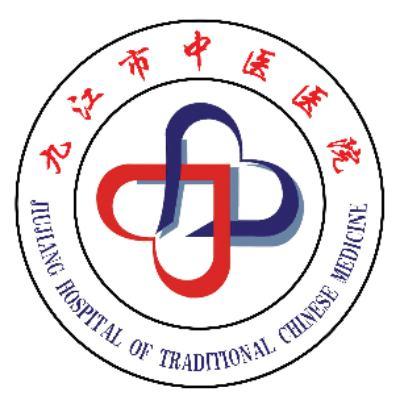 九江市中医医院
