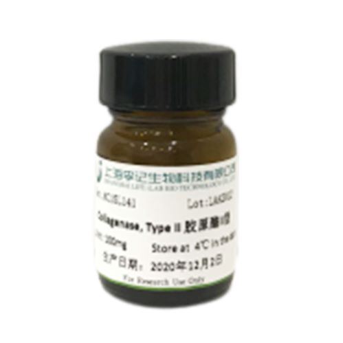 Collagenase, TypeⅡ 胶原酶Ⅱ型
