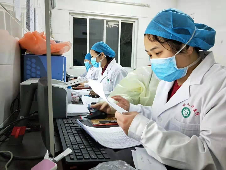 【2020 年度先进个人】书写热血青春,倾注护理事业——记河南信合医院消化内科护士长陈建华