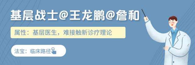 默认标题_自定义px_2021-02-25-0 (1).png