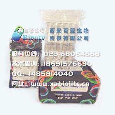 Hexidium碘化物