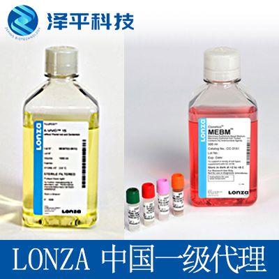 Lonza 胰蛋白酶-Versene(EDTA)溶液,0.05%