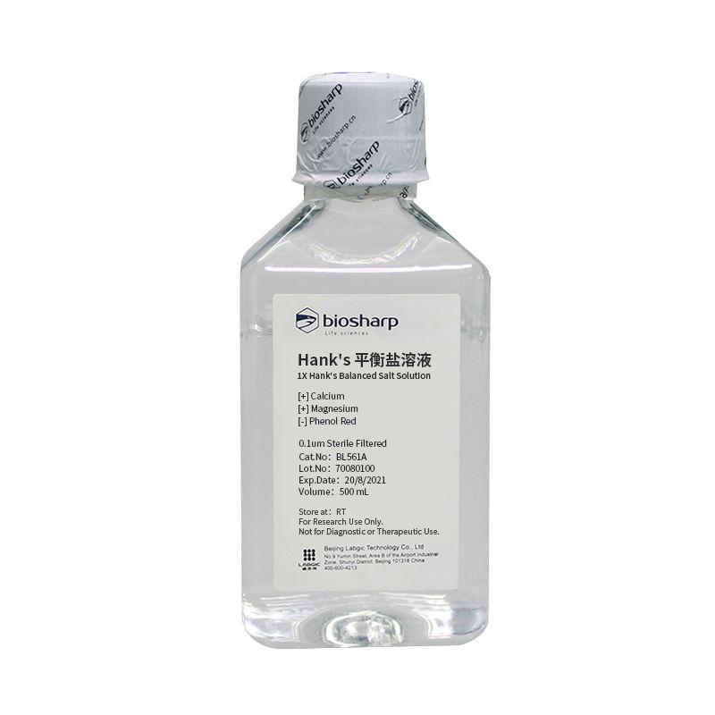 TAE(50X)溶液