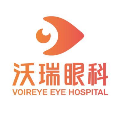 合肥沃瑞眼科医院