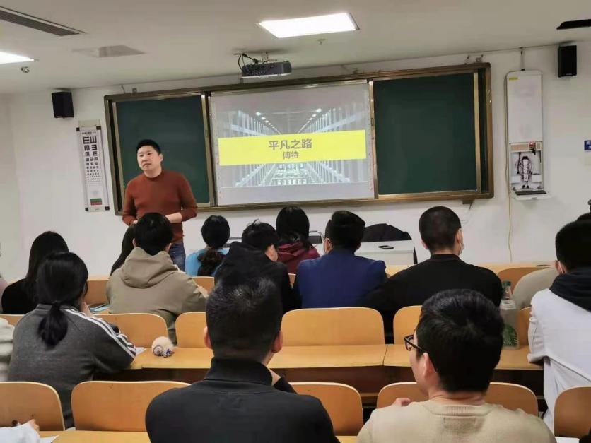 济南市第二人民医院举办眼视光学临床学院学生就业指导讲座
