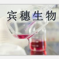 Fetal Rhesus Kidney-4 Cells;恒河猴胚肾体外培养细胞|配套完全培养基