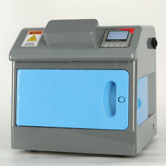智能暗箱式三用紫外分析仪ZF-7N
