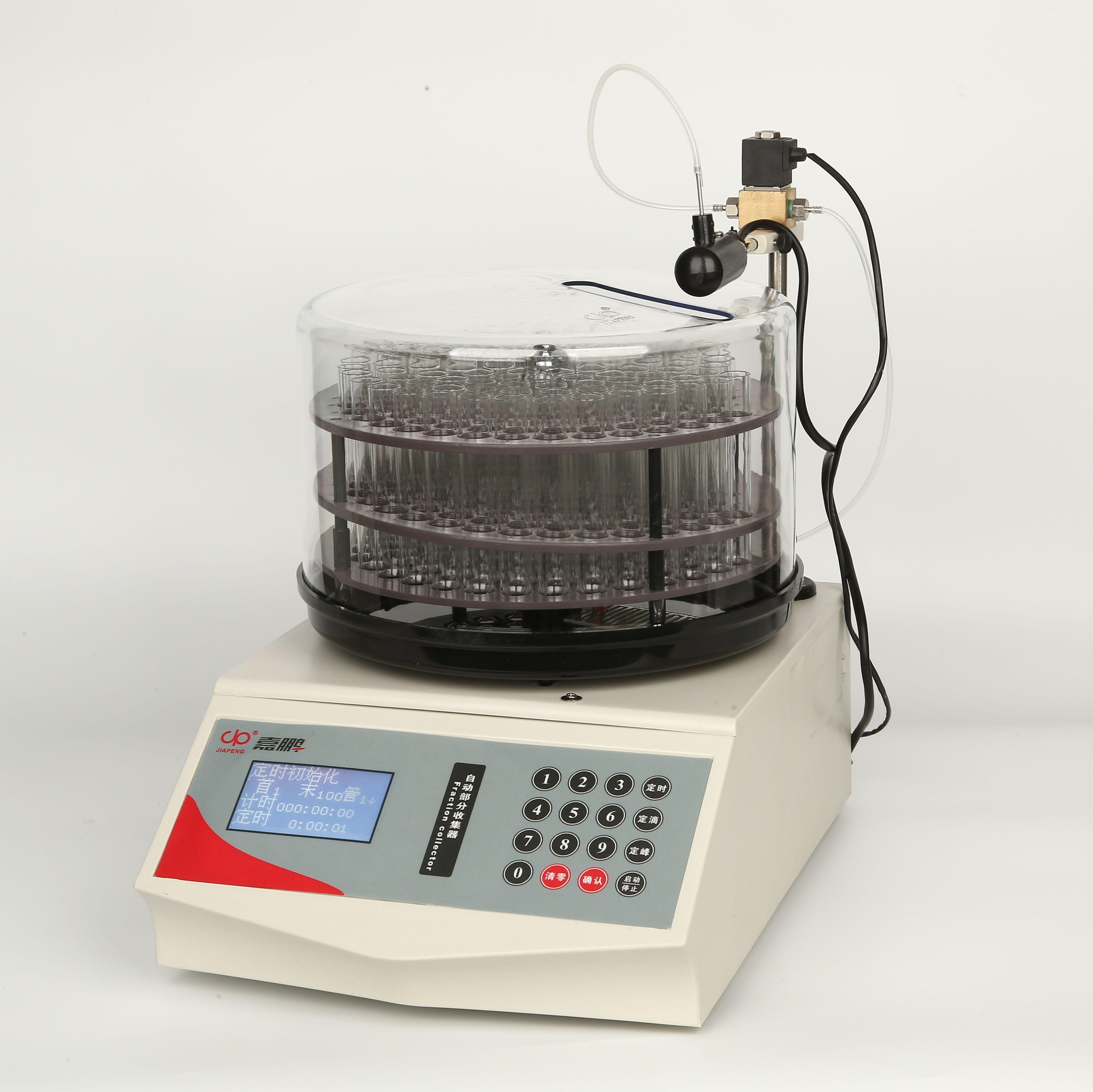 自动部分收集器(LCD显示)DBS-100