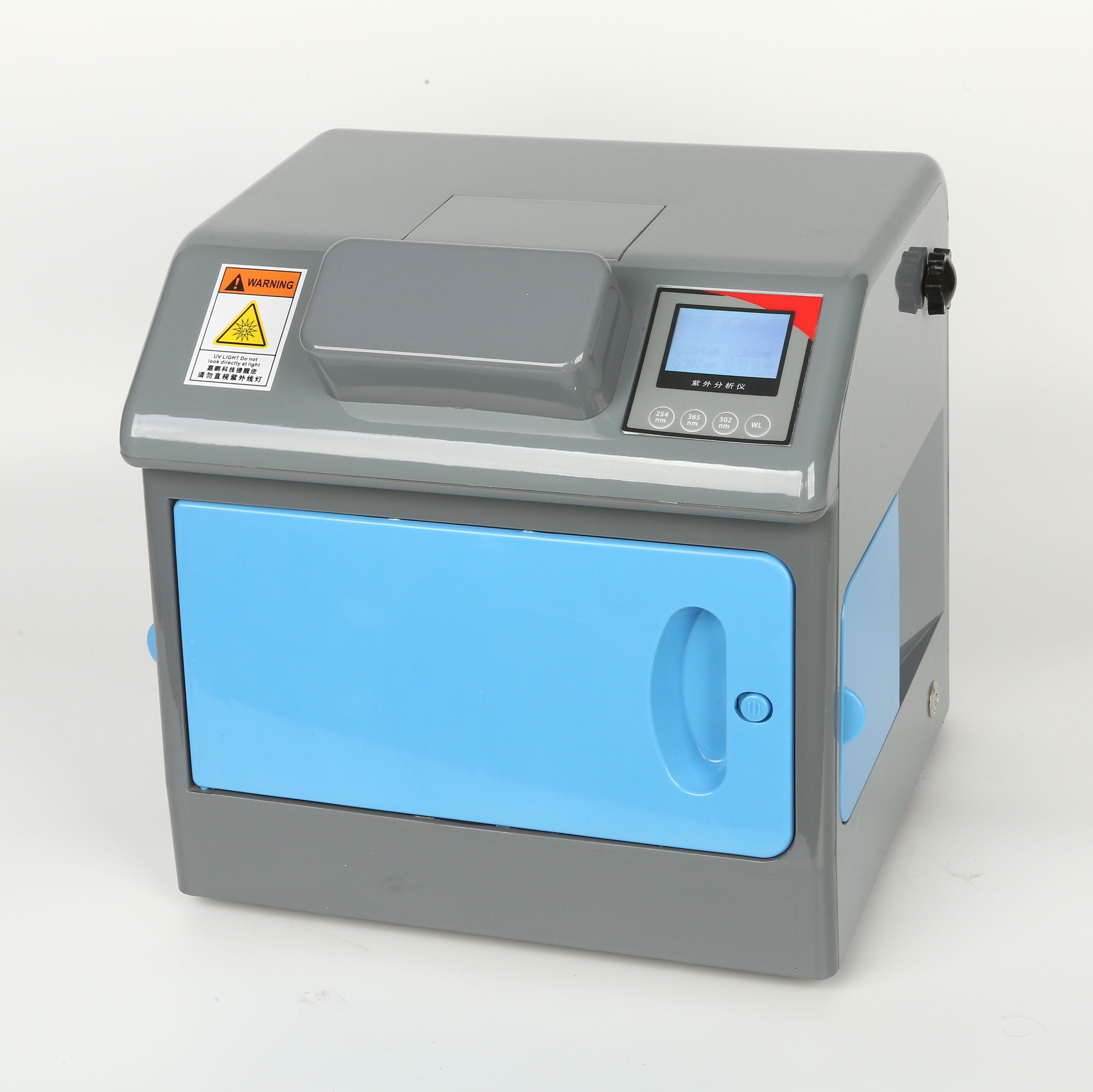 暗箱式四用紫外分析仪ZF-8N