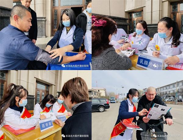 传递关爱 接力幸福——北大医疗潞安医院开展「3.5」学雷锋活动