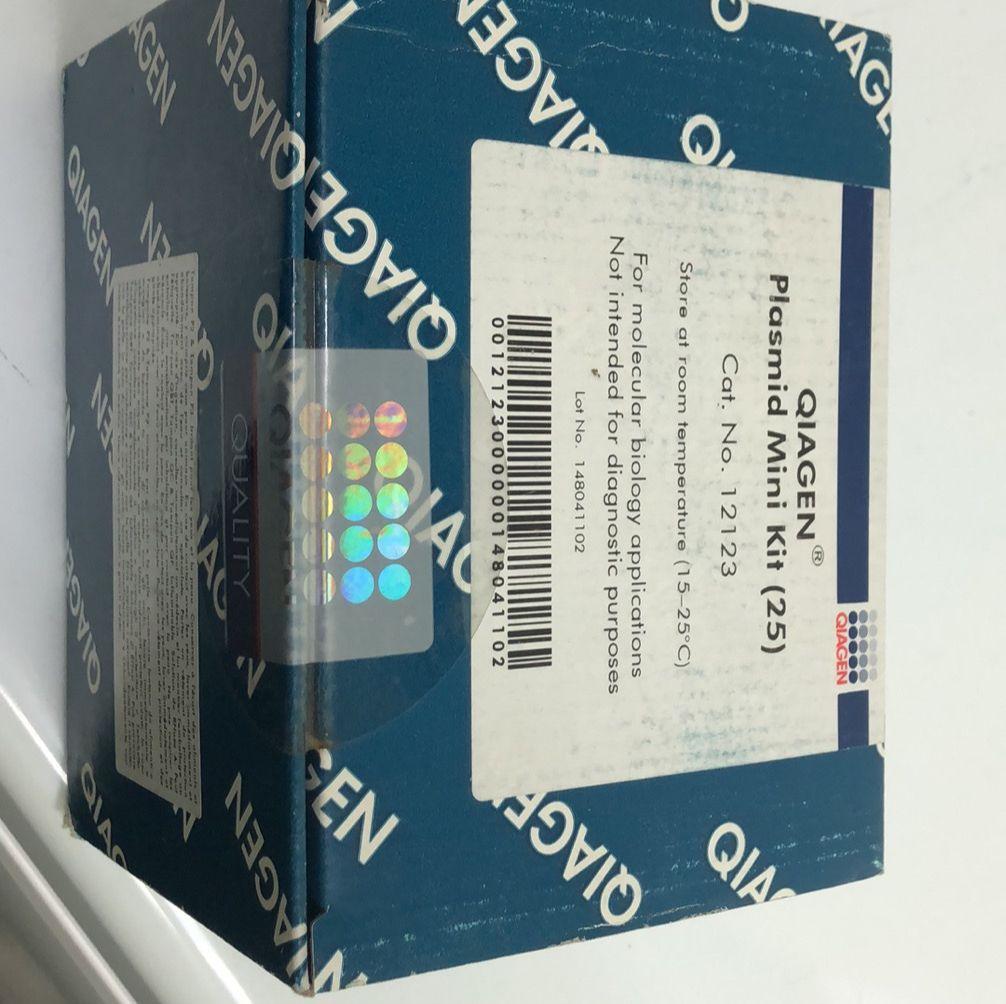 12123 QIAGEN Plasmid Kits