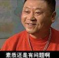苍老师来中国