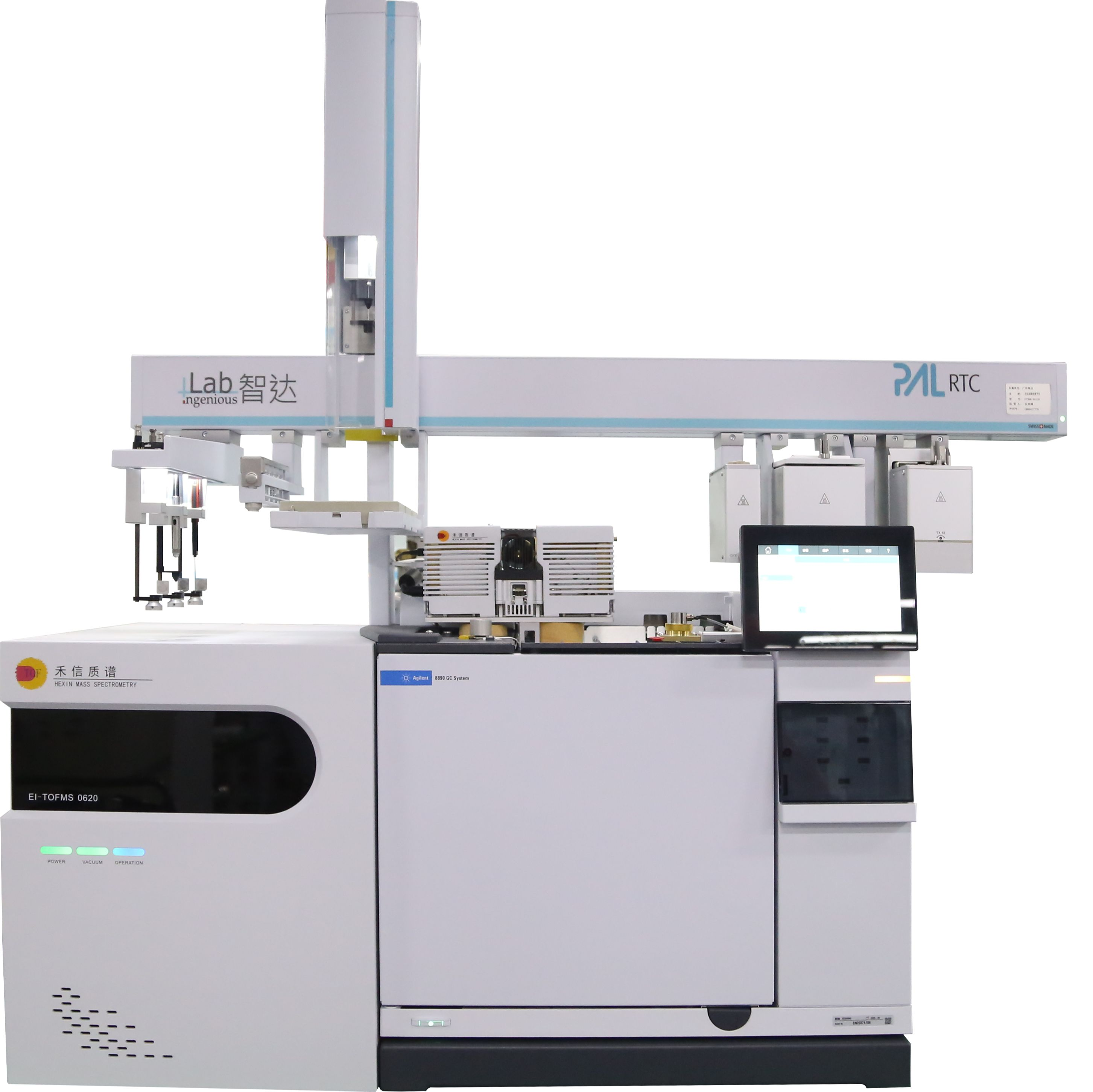 全二维气相色谱-飞行时间质谱联用仪GGT 0620