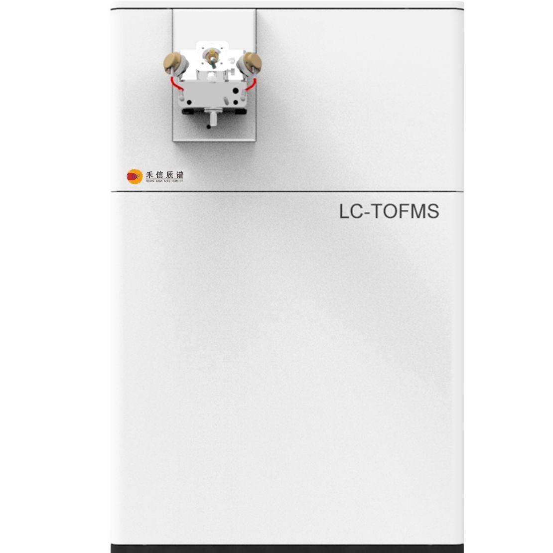液相色谱-飞行时间质谱联用仪LC-TOFMS 1000