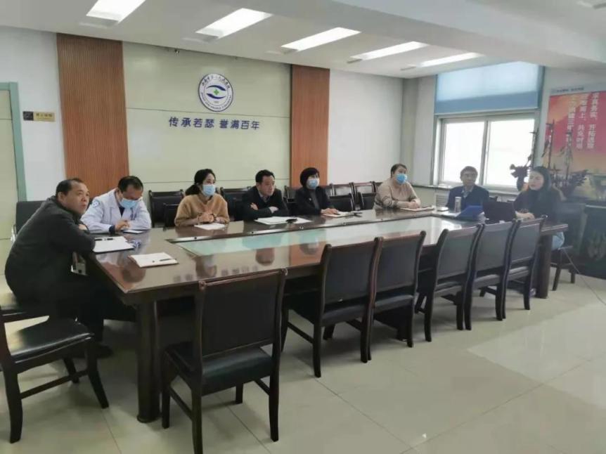 济南市第二人民医院召开 2021 年医学伦理委员会工作会议