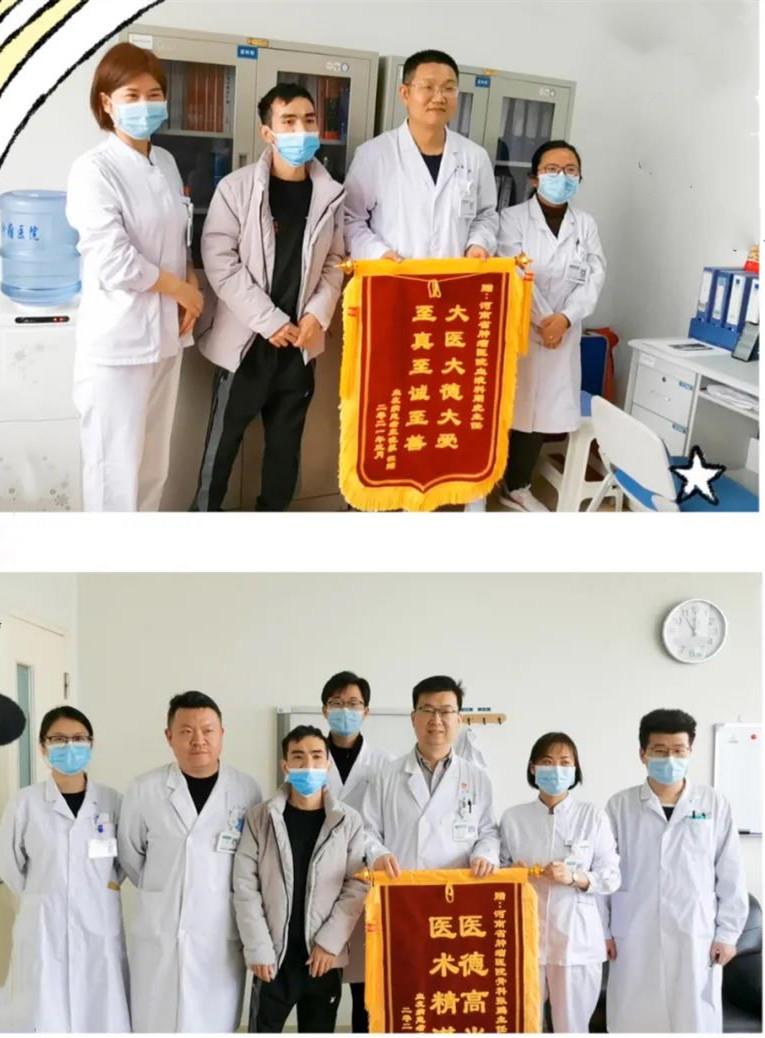 首次突破!一次换两关节,河南省肿瘤医院专家联手挑战血友病手术禁区