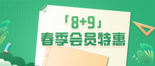 副本_未命名_公众号封面首图_2021-03-26-0.png