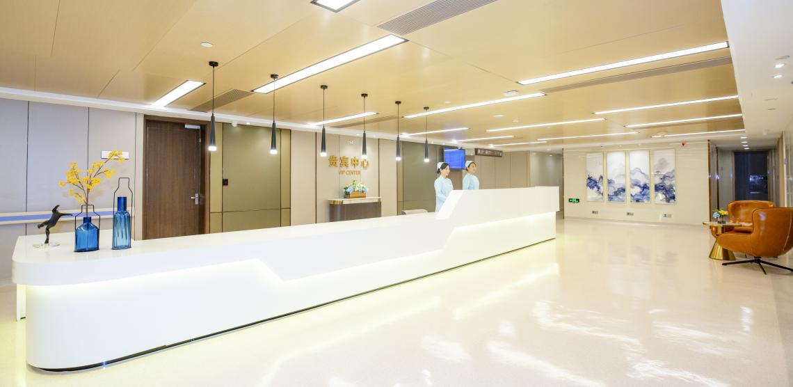 粤港澳大湾区再添高端医疗中心—广东祈福医院 VIP 中心全新开业