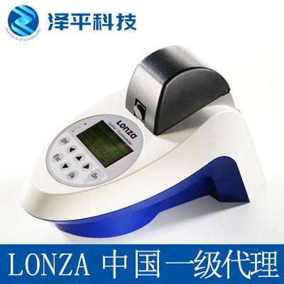 Lonza Lucetta 2支原体检测仪