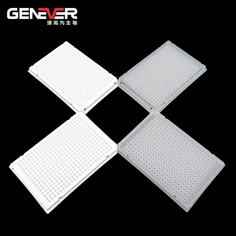 Genever建诺为0.1ml384孔板透明无盖灭菌无酶无热源