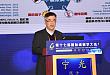 国际络病学大会在上海隆重举行海内外知名专家学者齐聚大会