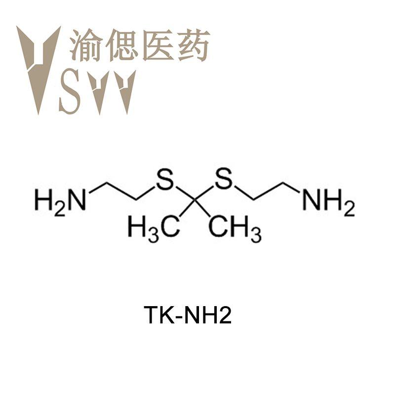 CAS :22907-30-8,TK-NH2,丙烷-2、2-二基双(磺胺二基)二乙