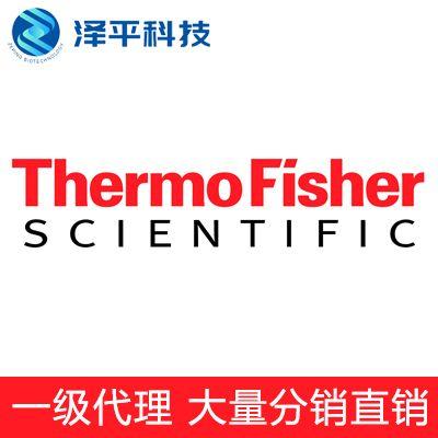 Thermo Fisher 25ml一次性储液槽,无菌包装,单独包装,50个/箱