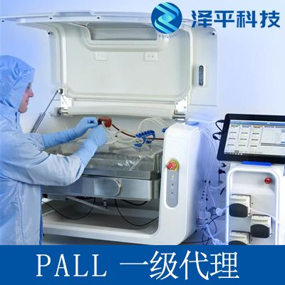 PALL Allegro XRS25一次性生物反应器