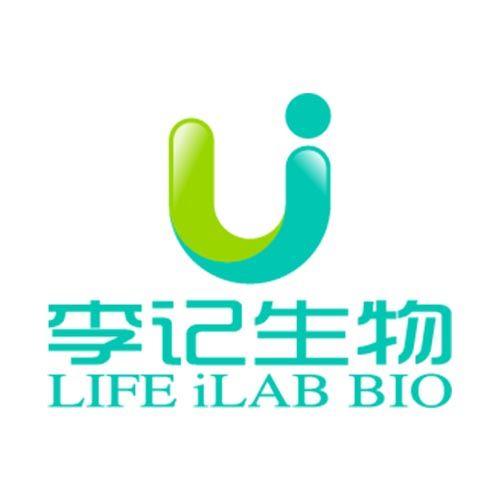 通用型组织细胞固定液(4%)