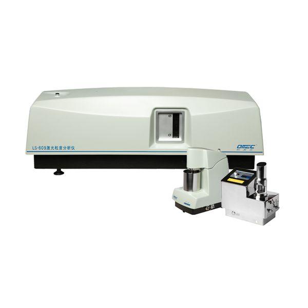 LS-609型激光粒度分析仪