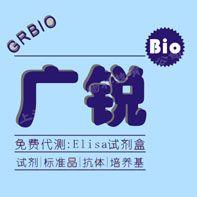 转化生长因子α实验步骤(TGF-α)elisa技术