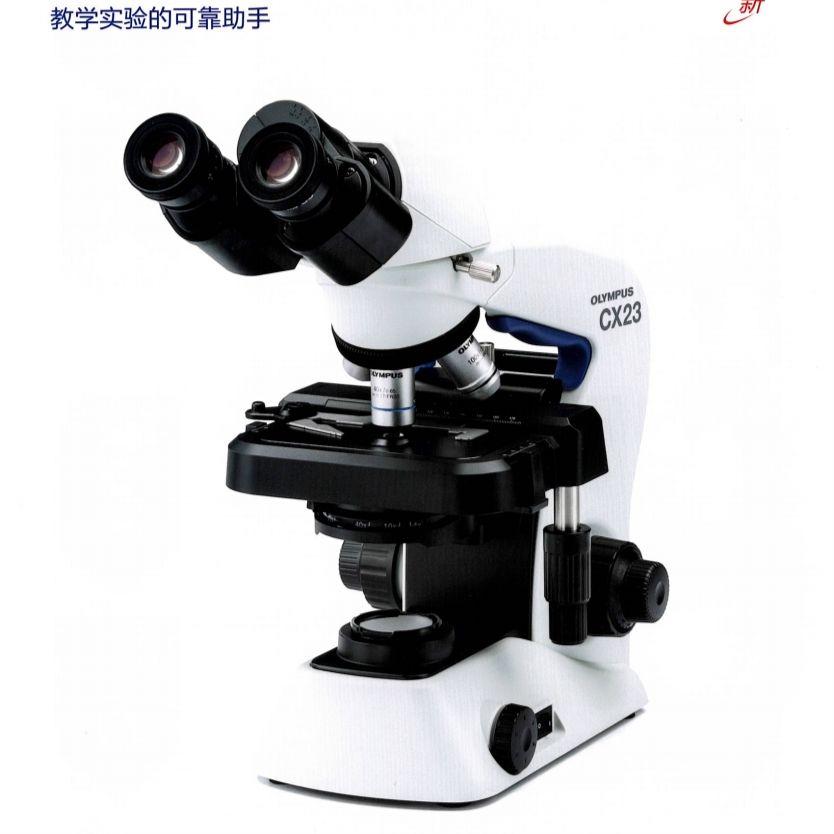 OLYMPUS  生物显微镜  CX23LEDRFS1C